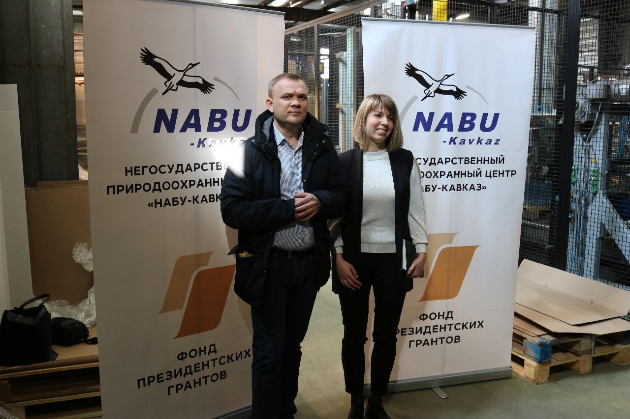 Сегодня у нас в гостях побывал негосударственный природоохранный центр » НАБУ-Кавказ»